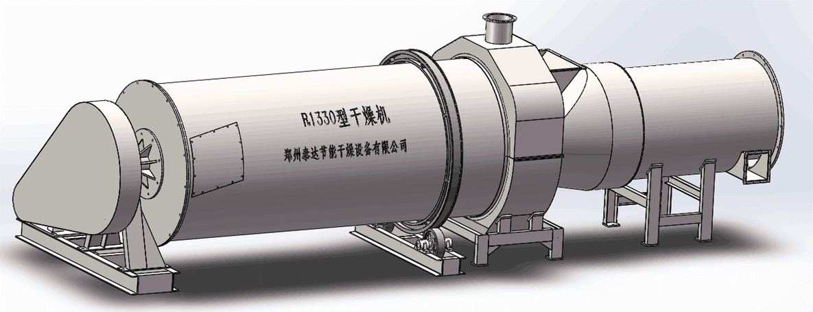 double pass cylinder rotary drum dryer