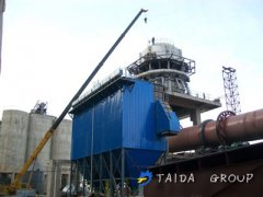 Carbon reactivation kiln
