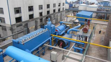 Desulfurization Gypsum Dryer